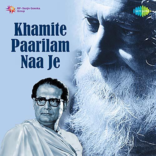 Khamite Paarilam Naa Je - Single - Naa Single