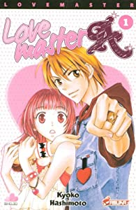 Love master A Edition simple Tome 1
