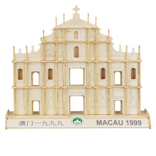 ETNA Ilawa Ruinen von St. Paul 3D Holzbausatz UNESCO Welterbe Steckpuzzle Holzpuzzle Bauwerk P064 -