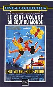 Le Cerf Volant du Bout Du Monde [VHS]