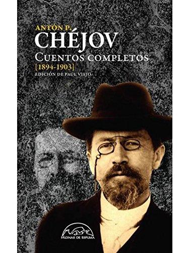 Cuentos completos [1894-1903]: Cuentos completos Chejov 1894-1903 - Volumen IV (Voces / Literatura)