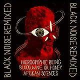 Dense (Blood, Wine or Honey Remix)