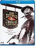L'homme des hautes plaines [Blu-ray] [FR Import]