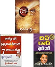 The Secret(Telugu) + The 7 Habits Of Highly Effective People + Rich Dad Poor Dad (Telugu) (Set of 3 Books)