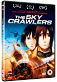 The Sky Crawlers [DVD] [2008]