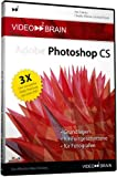 Adobe Photoshop CS - Video-Training