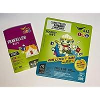 AIS - Carta SIM prepagata Tailandia 4G - 2 pezzi (2 numeri) 3 GB di dati (con 100 minuti di chiamata) - 8 giorni