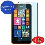 VacFun 4 Pezzi Anti Luce Blu Pellicola Protettiva per Nokia Lumia 635/630, Screen Protector Protective Film Senza Bolle (Non Vetro Temperato) Filtro Luce Blu Nuova Versione