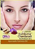 #2: Kumkuma Chandanadi fairness oil