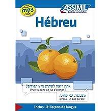 Kit de conversation Hébreu