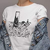 Riyadh T-Shirt for Women