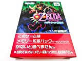The Legend of Zelda: Majora's Mask, Nintendo 64 Japanese Import (Zelda no Den... (japan import)