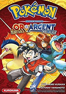 Pokémon Heart Gold / Soul Silver Edition simple One-shot