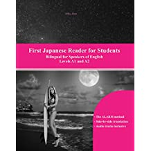 First Japanese Reader for Students: Bilingual for Speakers of English Levels A1 and A2  (Graded Japanese Readers Book 10) (English Edition)