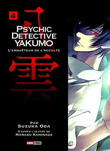 Psychic Détective Yakumo Vol.4