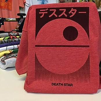 Minimalistischer Todesstern Death Star Star Wars デ Star ー Japnese T-Shirt – Star Wars Propaganda Tee von Rev-Level