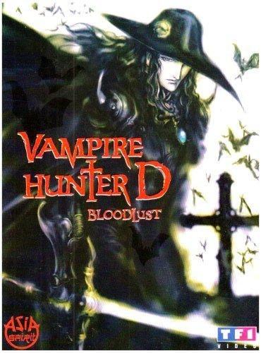 Vampire Hunter D - Édition 2 DVD
