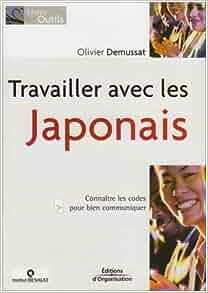 Code Pour Amazon Sur Les Livres