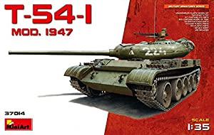 Unbekannt Mini Tipo 37014-Maqueta de T de 54-1Soviet Medium Tank