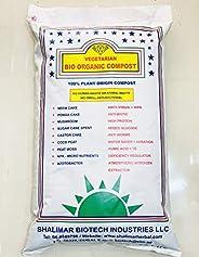 شاي سماد طبيعي حيوي عضوي نباتي 50 لتر، تربة البوتنج ميكس بتركيبة فريدة من نوعها