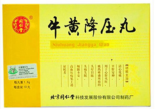 tongrentang-niu-huang-jiang-ya-wancow-bezoar-antihypertensive-pills-high-blood-pressure-pack-of-3
