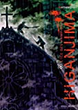 Higanjima Vol.18