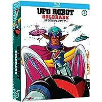 UFO Robot Goldrake Vol.3