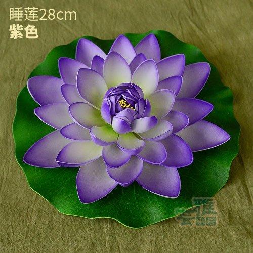 Xin Pang Simulation künstlichen Blumen Lotus Lotus Leaf Pool Dekoration Kulturlandschaft Fake Sleeping Lotus Flower Fish Tank Floating Tanz Requisiten, Seerose 28 cm Lila