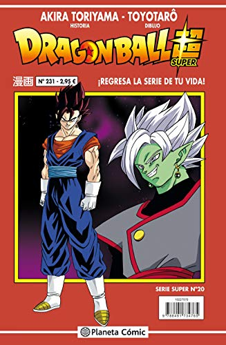 Dragon Ball Serie roja nº 231 (vol 4) (Manga Shonen)