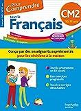Pour comprendre tout le français CM2 : 10/11 ans