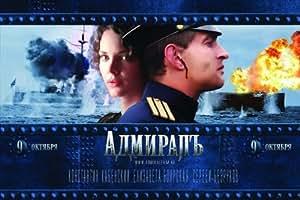 Admiral Affiche du film Poster Movie Amiral (11 x 17 In - 28cm x 44cm) Russian Style C