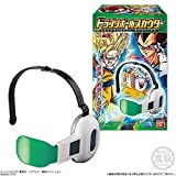 Givingfun Bandai Dragon Ball Z Cosplay Warrior Adjustable Green Lens Scouter Toy w/1 Candy by Bandai