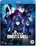 Ghost In The Shell: The New Movie [Blu-ray] Import, Sprache-Englisch, Japanisch.
