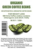 100% Organic Green Coffee Beans Decaffin...