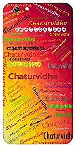 Chaturvidha (Four Types) Name & Sign Printed All over customize & Personalized!! Protective back cover for your Smart Phone : Apple iPhone 7