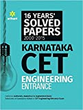 15 Years' Solved Papers 2002-2016 Karnataka  CET Engineering Entrance