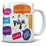 Riya Name Printed Ceramic Coffee Mug. 350 Ml. Best Gift For Birthday