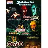 Adivaram Amavasya, 24 Gantalu, Mystery Telugu 3-in-1 Movies DVD