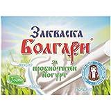 Joghurtferment für probiotischen Joghurt – 7 Beutel gefriergetrockneter Starterkulturen