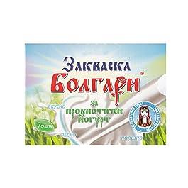 """Coltura per Lattoinnesto Yogurt """"BOLGARI""""– Pacco di 7 Bustine Liofilizzate per Yogurt Probiotico"""