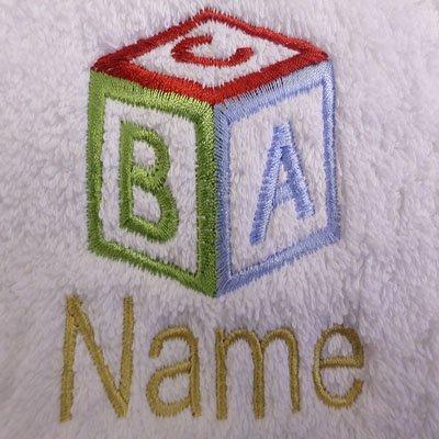 Bébé Blanc à capuche Peignoir de bain ou serviette à capuche Blanc avec un cube ABC Logo et nom de votre choix., blanc, Hooded Towel 0-5 years