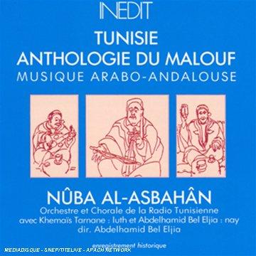 tunisia-anthology-of-maluf-3-nuba-al-asb