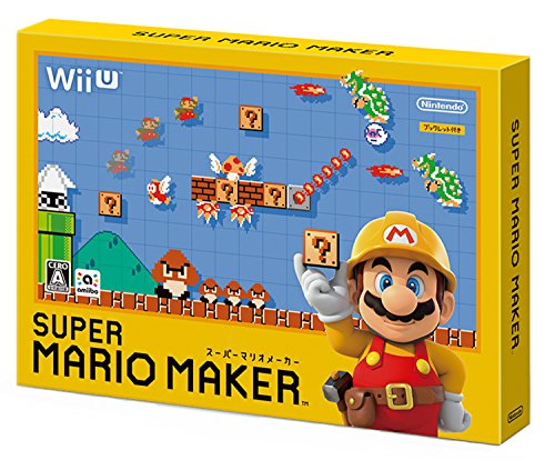 Super Mario Maker Wii U (Japan Import)