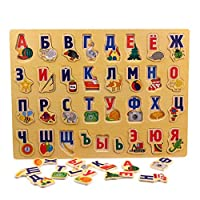 WFZ17 Kids Learning Educational Toy,Wooden Russian Alphabet Letters Jigsaw Puzzles Board Children Educational Toy -