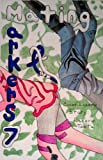 Mating Markers - Book 7 (English Edition)