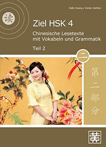 Ziel HSK 4: Chinesische Lesetexte mit Vokabeln und Grammatik - Teil 2 (4 Ziele)