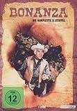 Season 11 (7 DVDs)