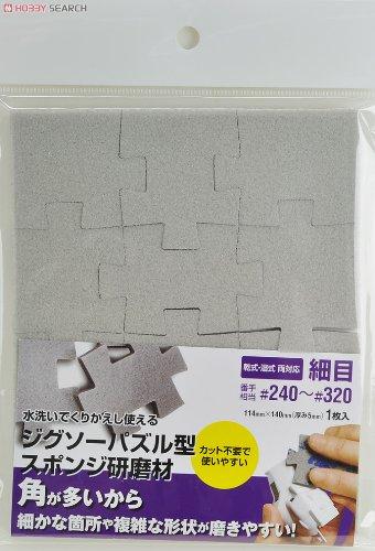 jigsaw-art-scheuerschwamm-details-o-11b-japan-import