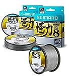 Shimano Kairiki SX8 0.18mm, 14.0kg, 2700m, Stahlgrau, 8 x Geflochtene Angelschnur, 511020G2953MS