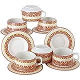 Femora Fine Bone China Flora Series Cup Set With Saucer, Set Of 12,205 Ml